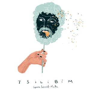 tsilibim_logo